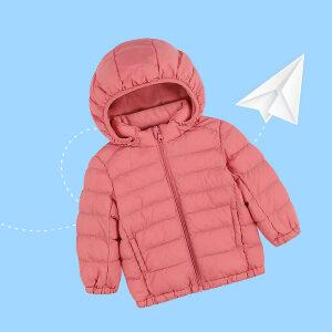 Верхняя одежда для малышей оптом